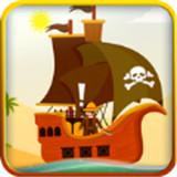 无敌海盗船燃烧战斗