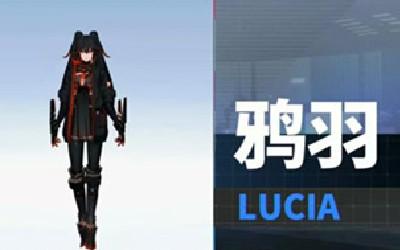 战双帕弥什露西亚鸦羽角色强度分析