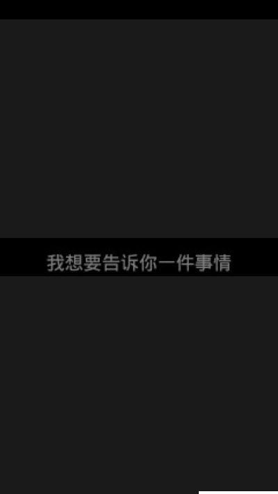 QQ隐藏文字代码截图3