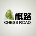 棋路中國象棋