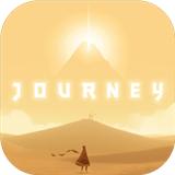 风之旅人Journey