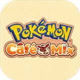 宝可梦咖啡馆