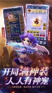 梦幻西游网页版h5截图2