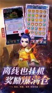 梦幻西游网页版h5截图3