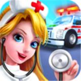 救护车医生模拟