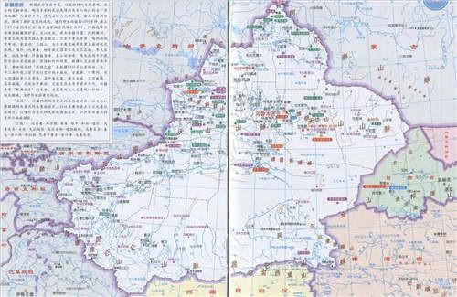 新疆地图截图1