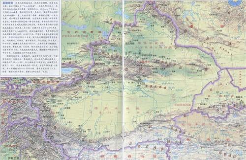 新疆地图截图3