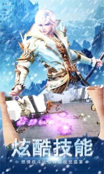 神谕之剑奇迹截图2