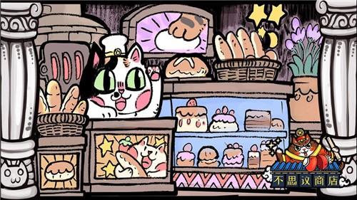 世界猫物语之不思议商店截图2