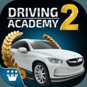 汽车游戏2汽车模拟器
