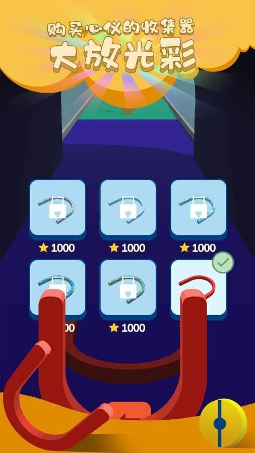 模拟球球大作战截图3