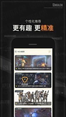 NGA玩家社区截图2