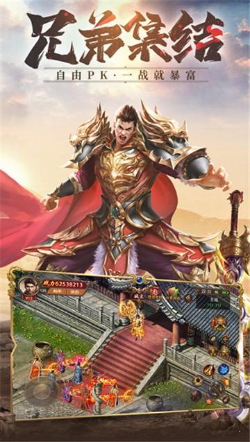 神族神途城战版截图3
