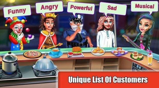 烹饪快报明星餐厅烹饪截图2