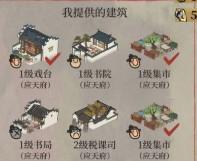 江南百景圖嚴大人刷新時間怎么改