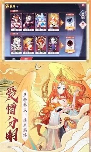 梦幻妖姬红包版截图3
