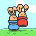 皮鞋兔大战游戏