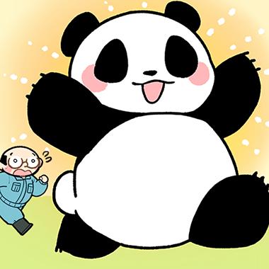 熊貓永不為奴