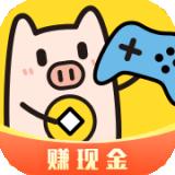 金猪游戏盒
