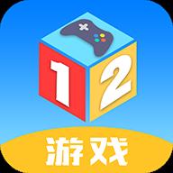 12游戏盒