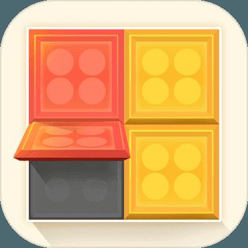 对折方块游戏