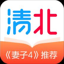 清北网校app