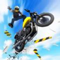瘋狂摩托飛躍城市