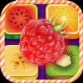 水果愛消消樂