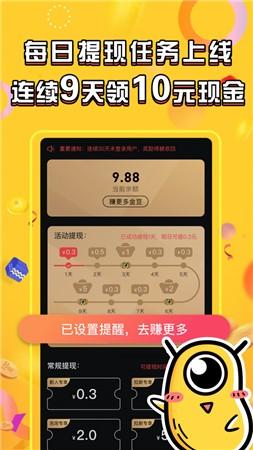 长豆短视频app截图1
