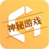 新游A腾讯版