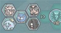 最强蜗牛四阶巨龙基因怎么解锁