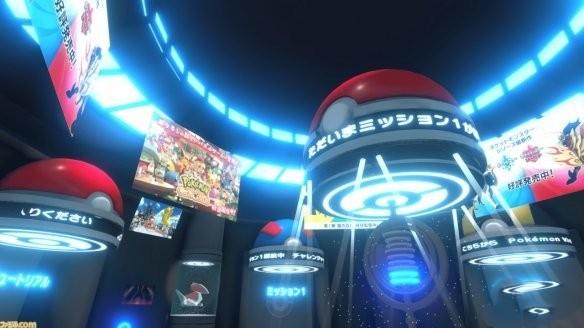 宝可梦虚拟游乐园截图2