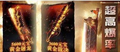 天王传奇贪玩龙城战歌截图3