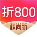 折800网