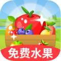幸福果園紅包版