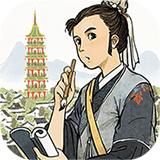 江南百景图手机版