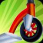踏板车X游戏