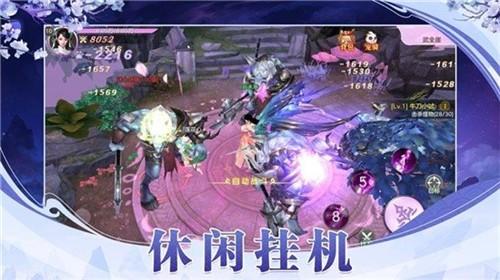 魔道师祖online截图1