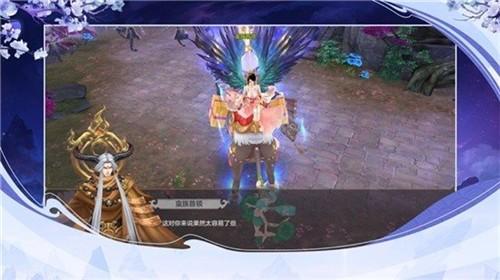 魔道师祖online截图3