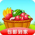 开心果果园领红包