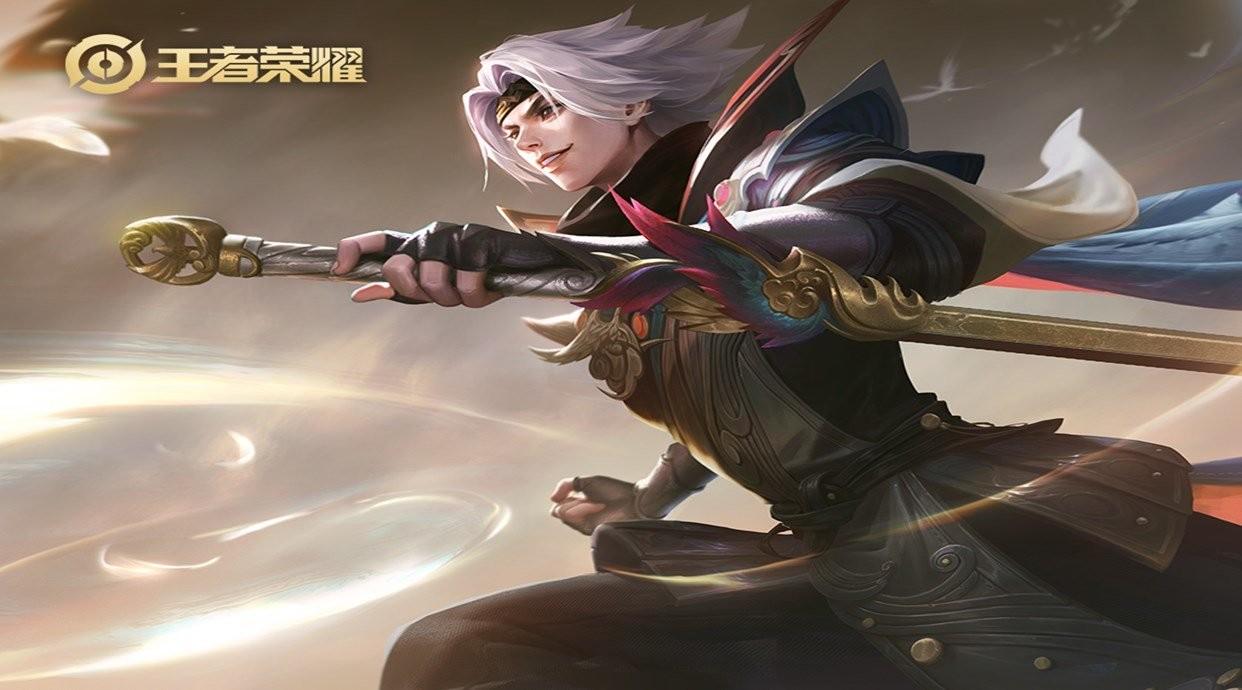 王者荣耀易烊千玺版截图2