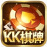 kk棋牌2020