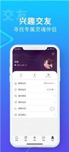 搜同社區app截圖3