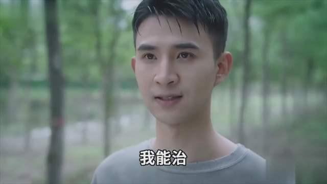 龙王赘婿表情包截图3