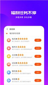 天天视频中文版截图1