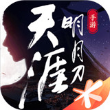 天涯明月刀QQ登錄版