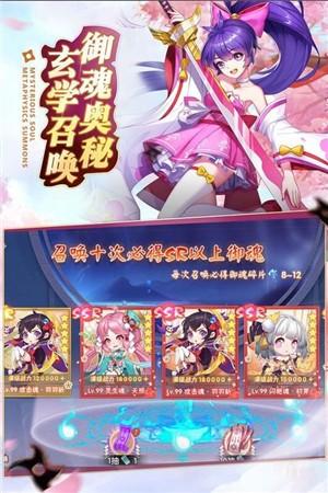火影忍者大乱斗中文版截图3
