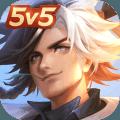 曙光英雄5v5