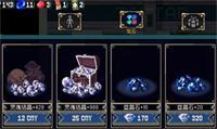 戰魂銘人藍寶石有什么用