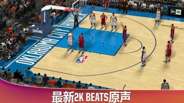 NBA2K21截图2